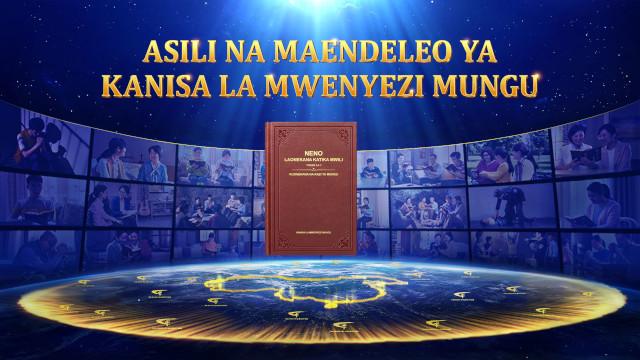 3. Asili na Maendeleo ya Kanisa la Mwenyezi Mungu