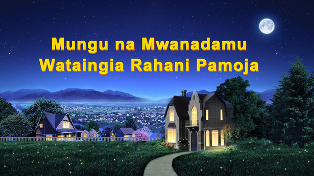 Mungu na Mwanadamu Wataingia Rahani Pamoja