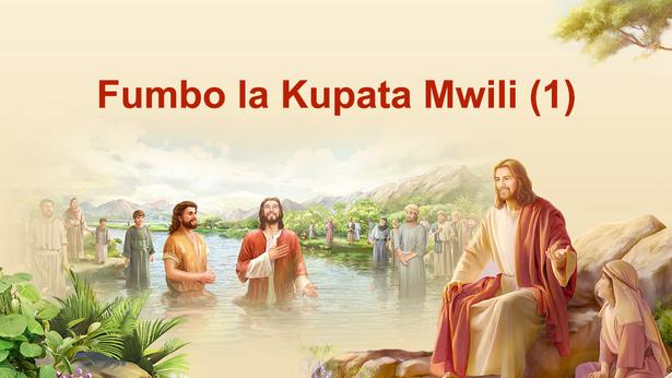 Fumbo la Kupata Mwili (1)