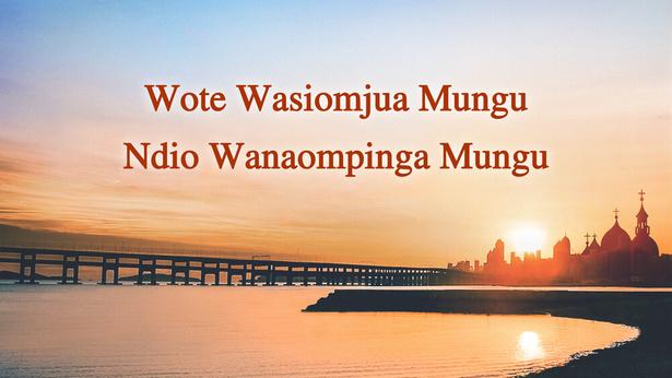 Watu Wote Wasiomjua Mungu Ndio Watu Wanaompinga Mungu